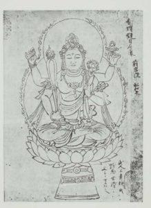 Avelokitesvara
